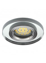 Support spot rond décoratif argent | Led-Flash